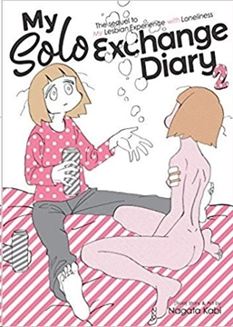 Bild von Nagata, Kabi: My Solo Exchange Diary Vol. 2