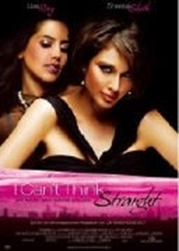 Image de I Cant Think Straight (DVD)