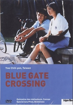 Bild von Blue Gate Crossing (DVD)