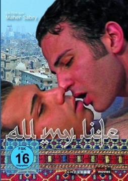 Image de All my life (DVD)