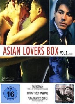 Image de Asian Lovers Box Vol. 1 (DVD)