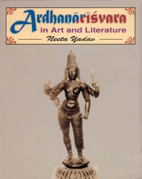 Bild von Yadav, Neeta: Ardhanariasvara in Art and Literature