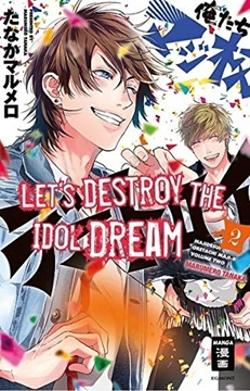 Image de Tanaka, Marumero: Let's destroy the Idol Dream 02