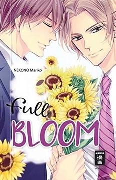 Image de Nekono, Mariko: Full Bloom