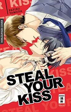 Image de Yamada, Papiko: Steal Your Kiss