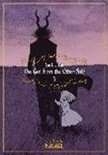Image sur NAGABE: The Girl from the Other Side: Siuil, A Run Vol. 3