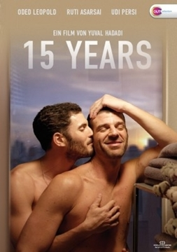 Image de 15 Years (DVD)