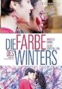 Die Farbe des Winters (DVD)