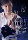 Cat, K. R.: Ochita Tenshi - Gefallener Engel 2