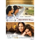 Shamim Sarif Collection Box (DVD)
