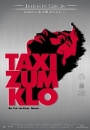 Taxi zum Klo (DVD)