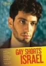 Gay Shorts Israel (DVD)