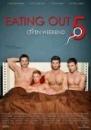 Eatung Out 5 - Open Weekend (DVD)