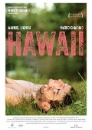 HAWAII (DVD)