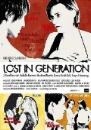 Lost in Generations (DVD)