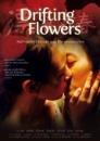 Drifting Flowers (DVD)