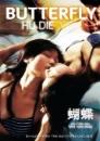 Butterfly - Hu die (DVD)