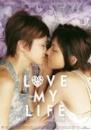 Love My Life - Du bist mein Herzschlag (DVD)