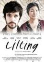 Lilting (DVD)