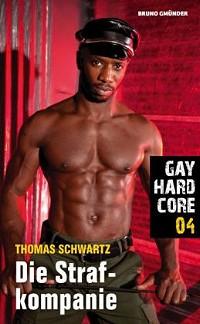 Gay Hardcore-Reihe