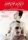 Hara Kiri (DVD)