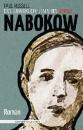 Russell, Paul: Das unwirkliche Leben des Sergej Nabokow