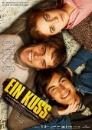Ein Kuss (DVD)